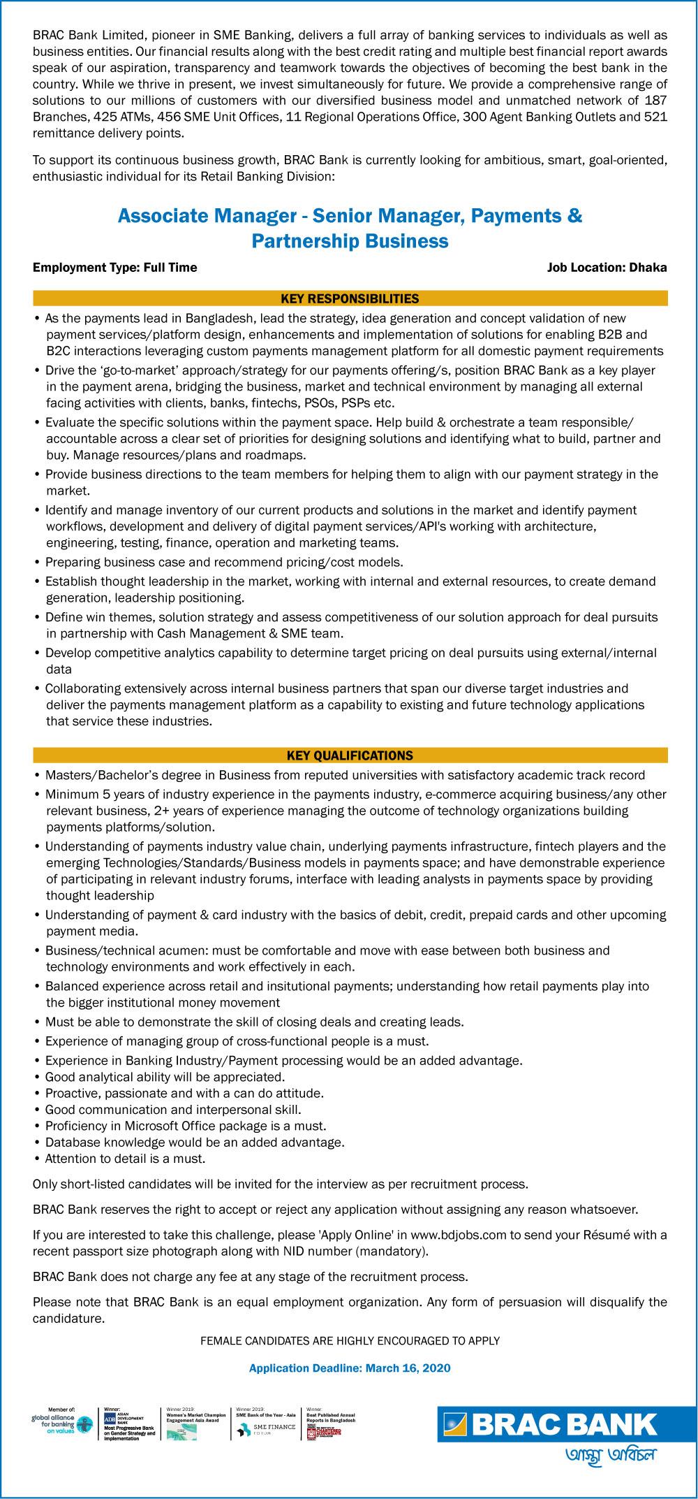BRAC Bank Job Circular Available (Career 2020) 🔥 1