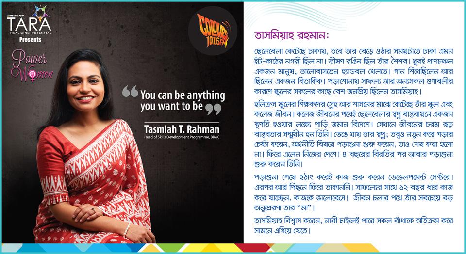 Tasmiah T. Rahman